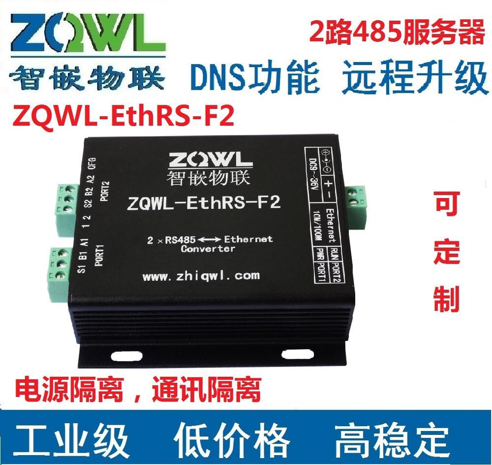 2 RS485 RTU/256 / /Modbus / TCP