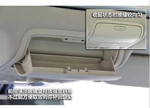 VW Sun Glasses Box/Case/Holder For VW passat B7 CC Tiguan Jetta mk5 Golf 6 mk6 for 2 Color(Gray and Beige)