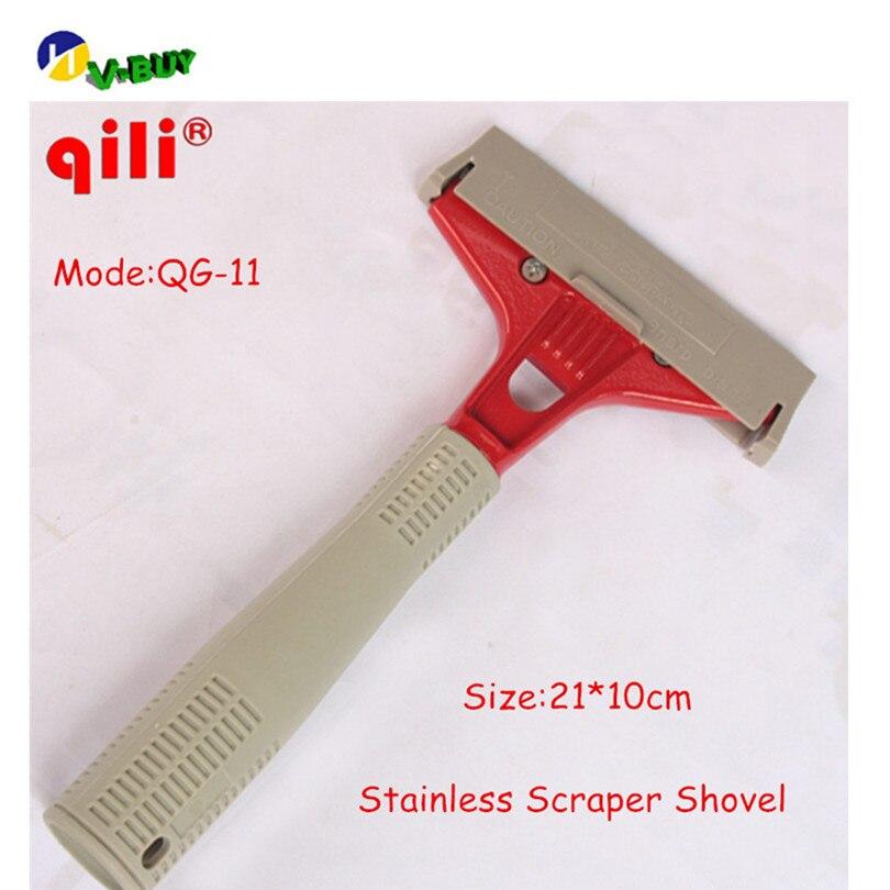 300 шт./упак. Qili QG11 стальное лезвие для очистки снега Лопата для окна автомобиля для удаления снега мини автомобильный стальной ручной инстру...