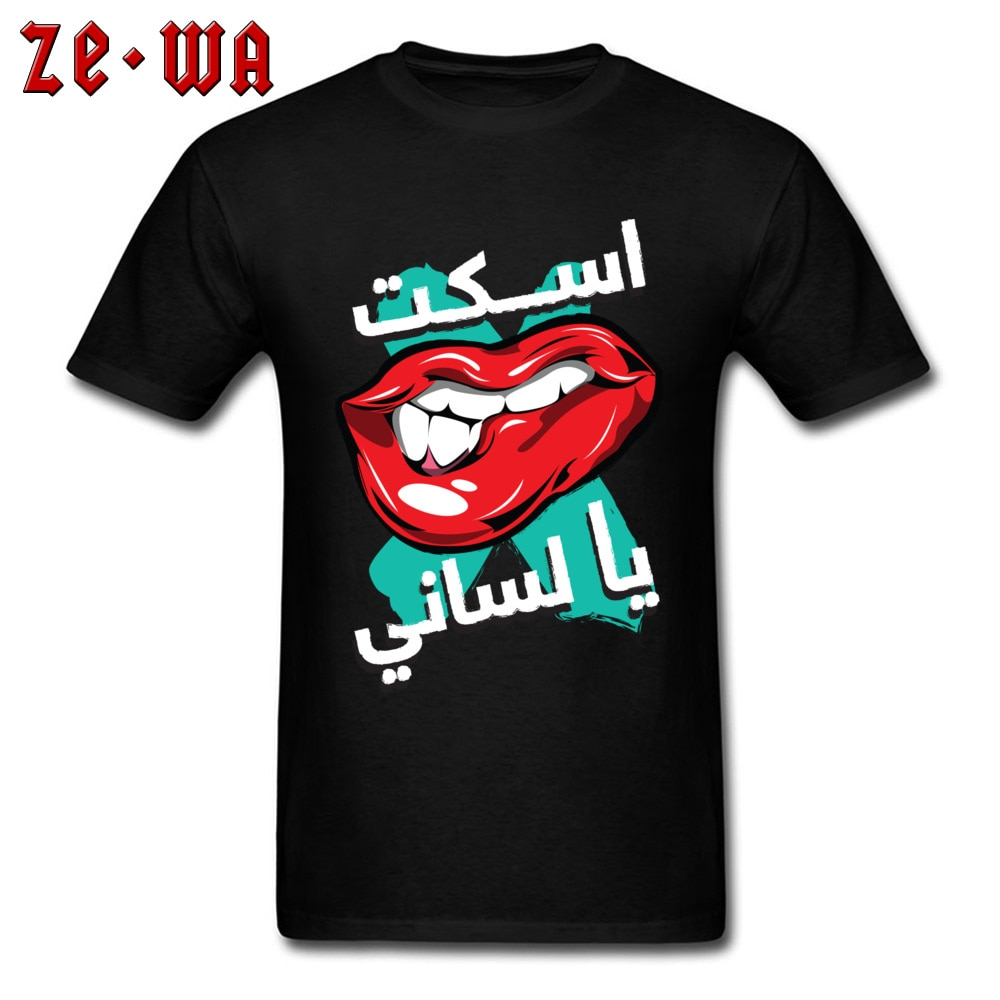 Camiseta Hippie para hombre, camiseta roja con estampado de labios, Hipster de Hip Hop camisetas, camisetas estilo Punk, ropa de algodón, camisetas a la moda