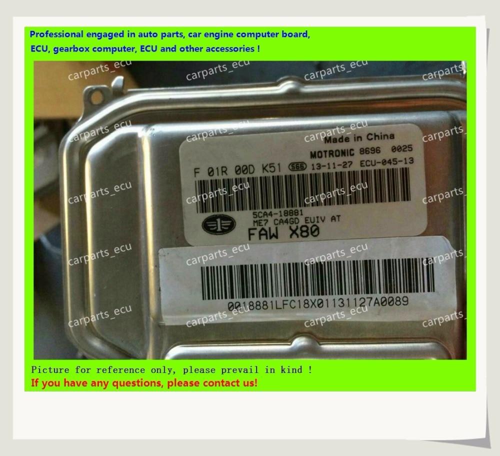 Para el motor de coche ordenador de a bordo/ME7.8.8/ME17 ecus/unidad de Control electrónica/FAW BESTURN B70/F01R00DK51 5CA4-18881 FAW X80/F01RB0DK51