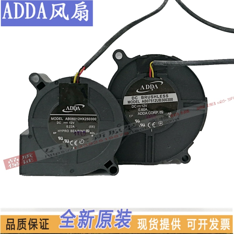 مروحة تبريد جهاز عرض ADDA, AB06012HX250300 AB07512UB300300 جديد