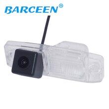 Envío gratis Venta caliente cámara de visión trasera para Hyundai Sonata 2011 con sensor de imagen a prueba de agua y línea de referencia de distancia