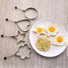 Moule à œufs frits en acier inoxydable   1 pièce, moule à crêpes façonneuse tortilla Omelette, cuisson outils à œufs, accessoires de cuisine, moule à Gadget