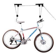 Deemount Decke/Dach Hoist Aufzug Montieren Rack für Fahrrad Lagerung Reparatur W/ Locking Mechanismus Seil & Rollen zu hoist oder Niedriger Cyc