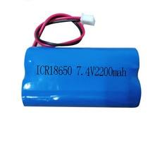 Batterie rechargeable au lithium-ion US 7.4V 8.4V 18650 V 2200mah cellule Li-ion protégée pour amplificateur de puissance audio de haut-parleur