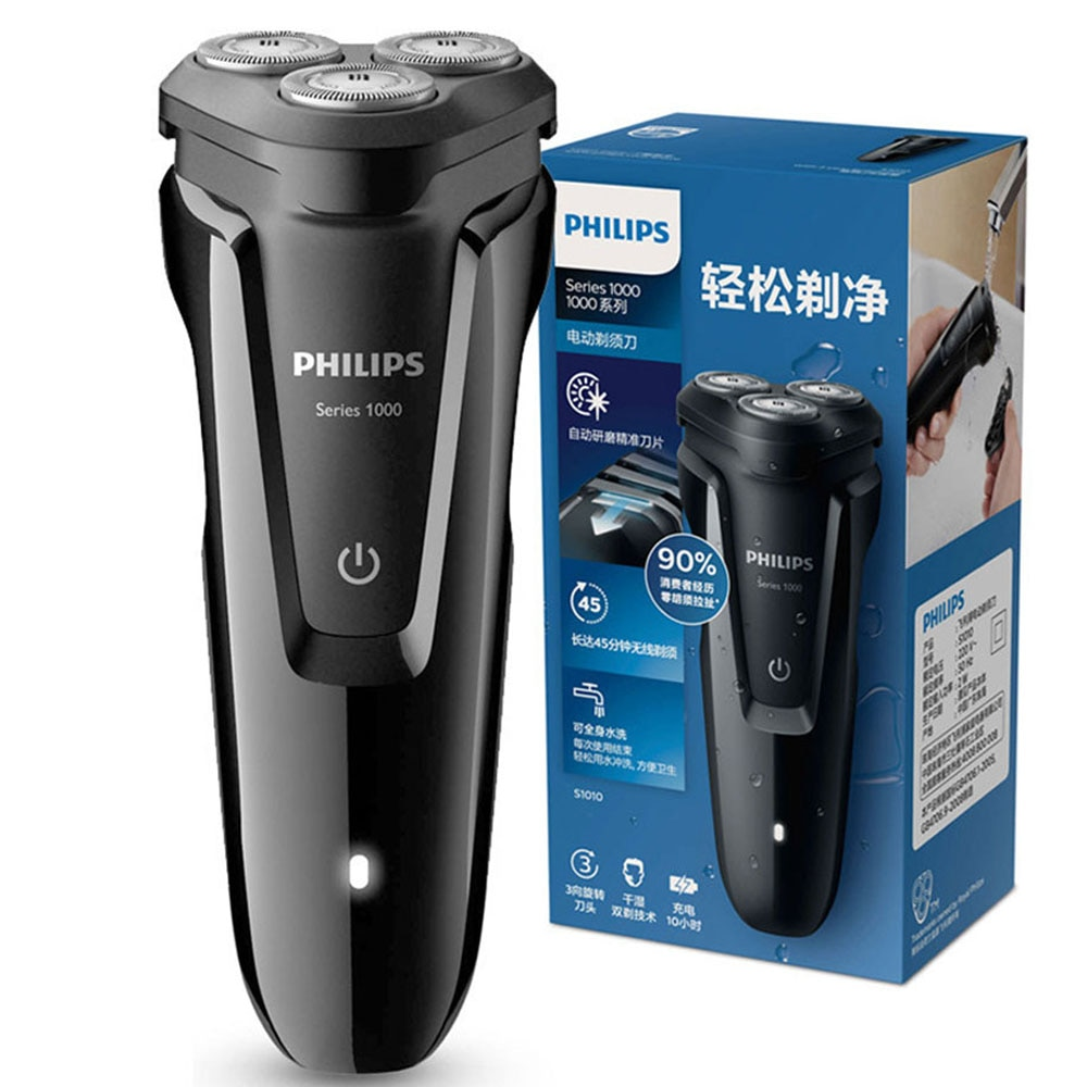 Philips Rechargeable Electric Shaver for Men S1010 Ergonomics Handle Wet/Dry Face Care  Facial Contour Tracking Razors Machine enlarge