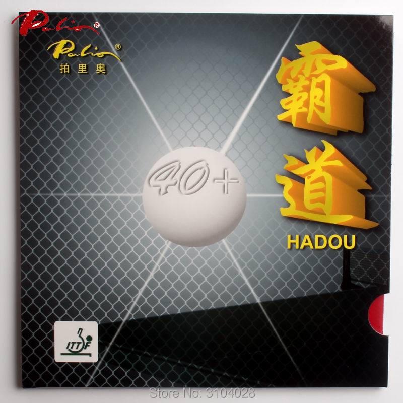 Palio официальная 40 + hadou резина для настольного тенниса, новый материал, синяя губка для быстрой охоты с петлей