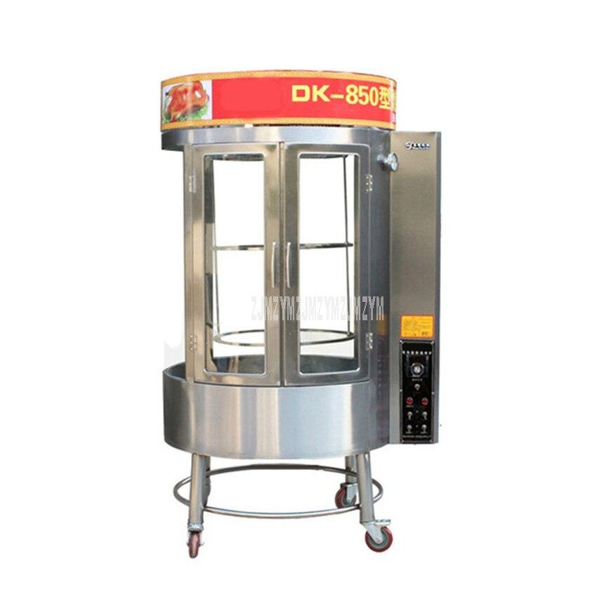 Коммерческая электрическая печь для жарки утки автоматический поворотный печь для барбекю Обжарка курицы утка розезия барбекю плита 220 В/380 В