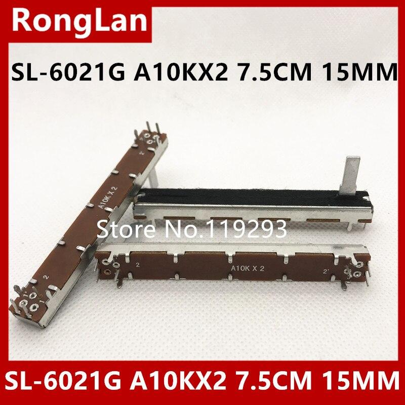 [BELLA]SL-6021G A10K A20K двойной 7,5 см 75 мм A10KX2 A20KX2 раздвижные сдвоенный потенциометр -- 10 шт./лот