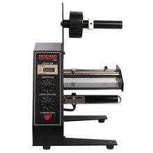 Máquina de decapado de etiquetas automática 1150D dispositivo adhesivo 220V 50HZ
