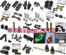 VKAR BISON 1/10 RC voiture pièces de rechange ET1001 ~ ET1032 coque de voiture colonne pare-chocs bras oscillant siège fixe direction tasse adaptateur etc. set1
