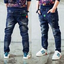 Jeans de personnalité pour garçons   jeans de printemps et dautomne, patch,, pour enfants de 3 4 5 6 7 8 9 10 11 12 13 14 ans