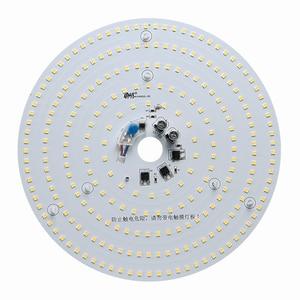 220V 40W Bright Circular Light Source Dimming LED Ceiling Lamp Retrofit Lamp Board Refitting Household Energy Saving Light Disc