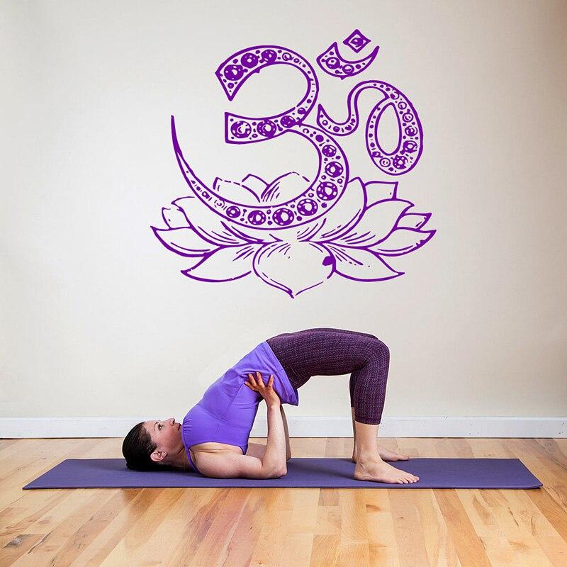 YOYOYU виниловая художественная Наклейка на стену Om символ йоги цветок лотоса Съемная наклейка для спальни гостиной украшение для дома ArtPoster ...