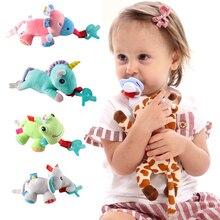 Grote Pop Baby Jongen Meisje Dummy Fopspeen Ketting Klem Pluche Dier Speelgoed Fopspeen Tepels Houder (Niet Inbegrepen Fopspeen)