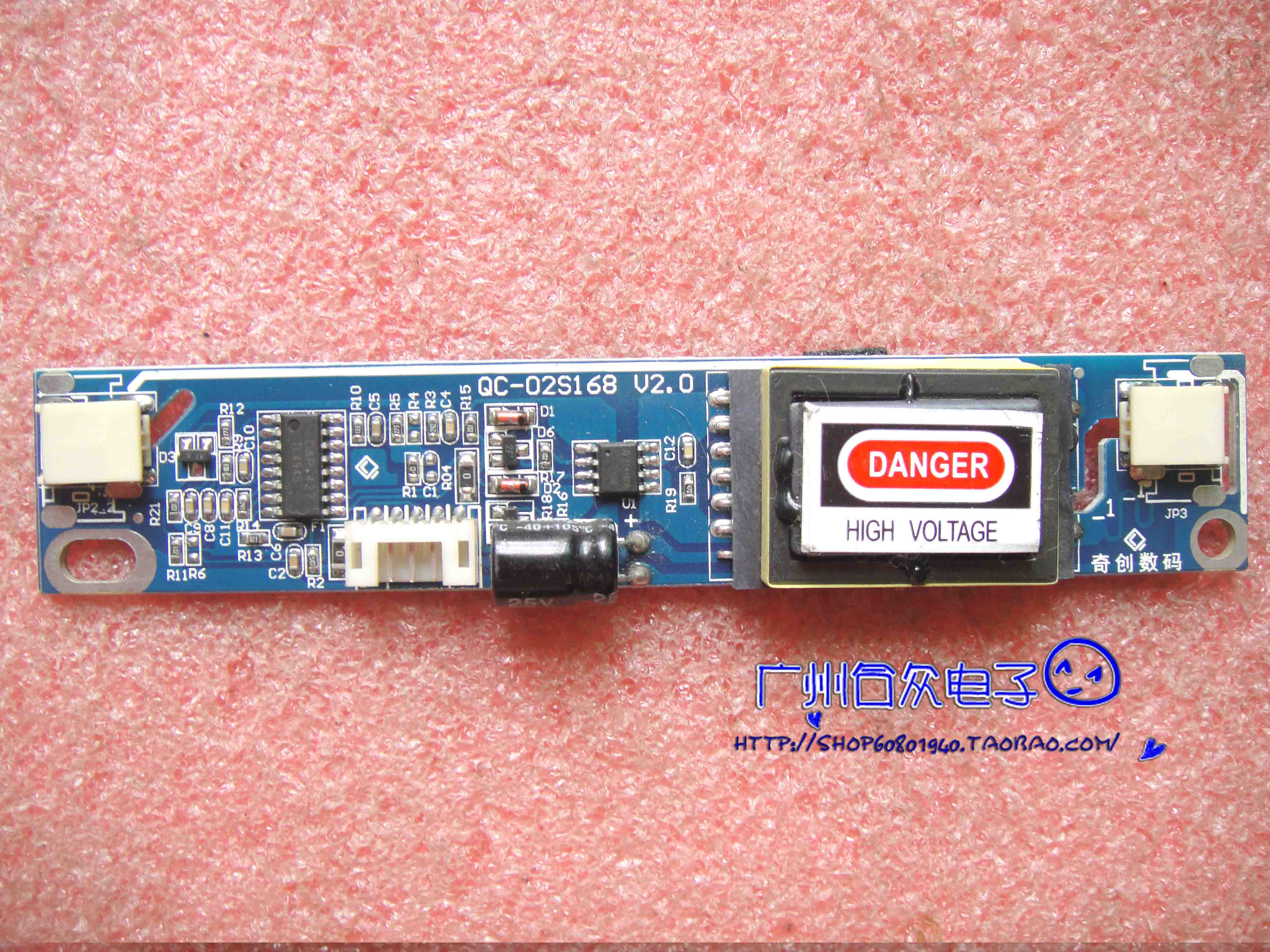 QC-02S168, doble lámpara, boca pequeña, 2 lámparas de alta presión, boca pequeña, pantalla de 10 -- 23 pulgadas