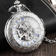 Antique Full Silver Stainless Steel Pocket Watch Mechanical Men Steampunk Vintage Hand-wind Engraved