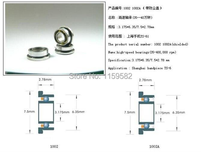 SFR144ZZ 3.175 *X6.35X2.78mm 3.175 *X6.35X2.78 mm High speed Dental handpiece bearing 3.175 * 6.35*2.78mm 3.175 * 6.35*2.78 mm