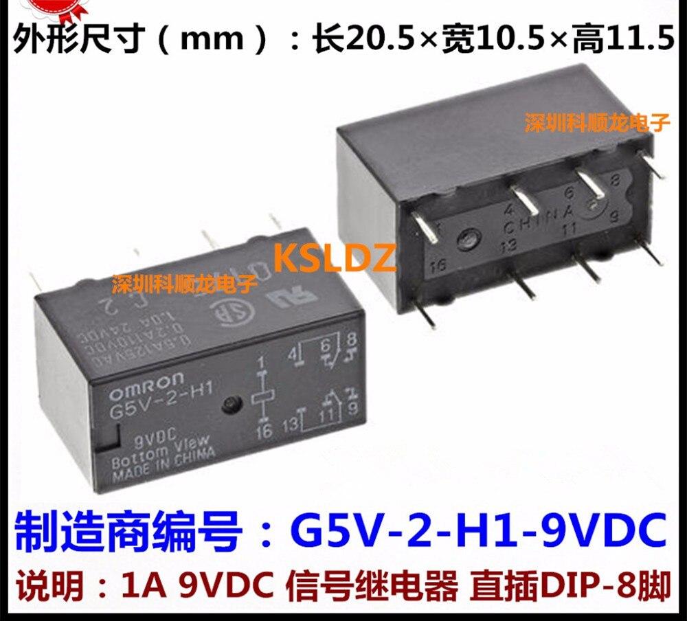 100%Original New G5V-2-H1-9VDC G5V-2-H1-9V G5V-2-H1-DC9V DIP-8 1A 9VDC Signal Relay