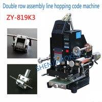 ZY-819K3 Pneumatic hot bronzing machine 220V/110V Double-head automatic code hopping machine coding machine 20time/min