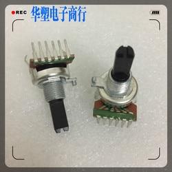Тип 161 усилитель радио приемник регулятор громкости переключатель двойной B100K ручка 20 мм Половина вала 6 pin A50K B10K