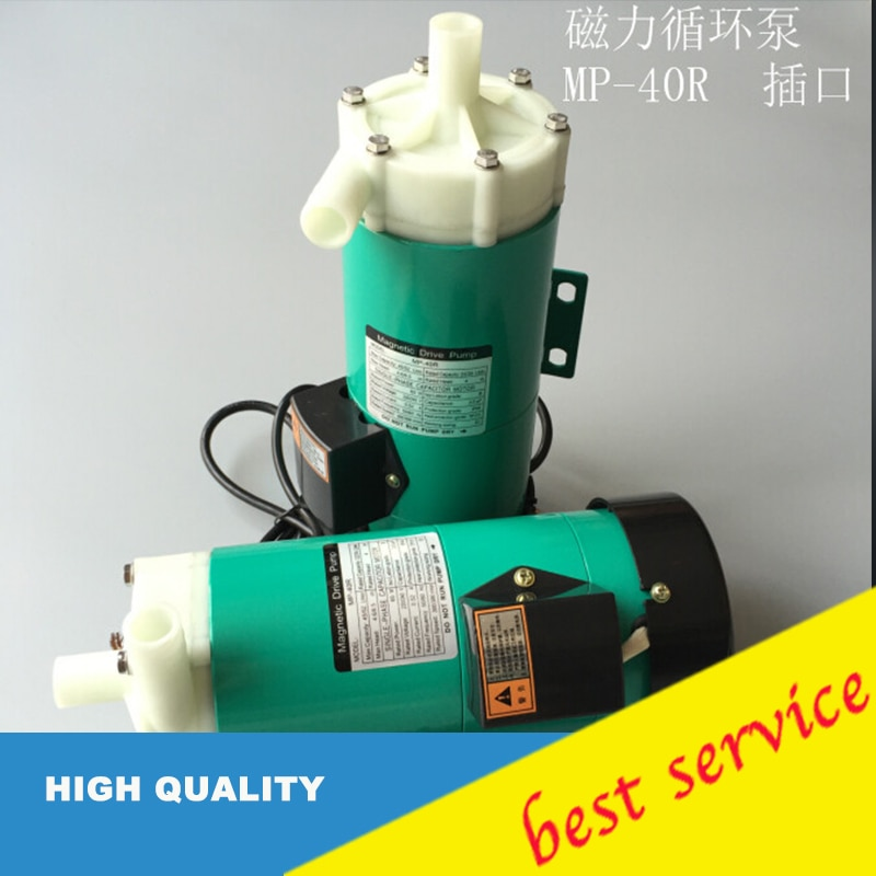 MP-40R/RM 50 HZ 220 V melhor plástico elétrica bomba de acionamento magnético