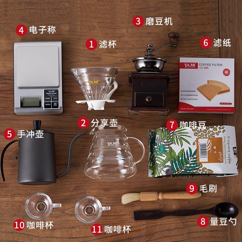 Juego de ollas de café con lavado a mano Ami Tipo de goteo taza de filtro de café para el hogar 11 tazas de café combinación de aparatos de perforación manual