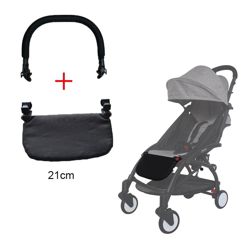21cm silla reposapiés accesorios de cochecito de bebé pie de cama Barra de parachoques reposabrazos gancho Fit para Yoyo Yoya me creo que cochecito Armres