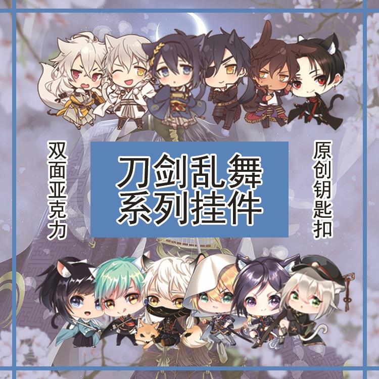 Touken Ranbu Online Anime Acrylic Key Chains Cartoon Keyring Car Keychain Pendant Toys Keyholder Unisex Gift NEW