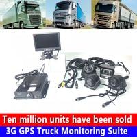 HD פיקסל 4G וידאו מרחוק כיבוי עיכוב הקלטת פונקצית 3G GPS משאית ניטור סט בית ספר אוטובוס/אש משאית/רכב פרטי