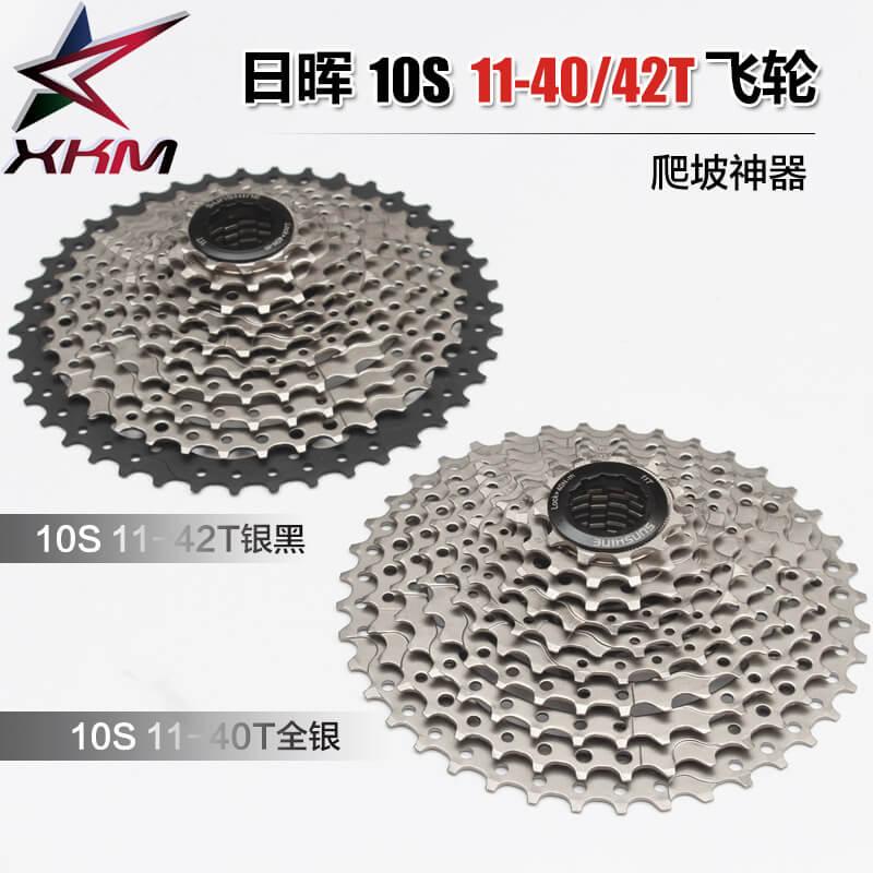 SUNSHINE 10 Speed 11-40T/11-42T Freewheel MTB Mountain Road Bike Freewheel Bicycle Flywheel Cassette Available For SHIMANO SRAM