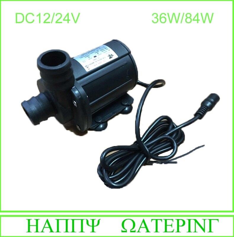 Bomba de agua sin escobillas de larga vida útil, 12 V/24 V 1500L/H flujo máximo anfibio, envío gratis