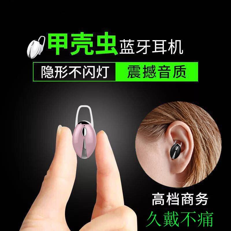 Mini auriculares inalámbricos con Bluetooth, cascos pequeños con movimiento en la oreja,...