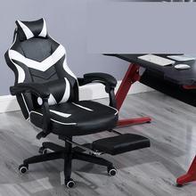 Elektrifizierte Internet Cafe Rosa Sessel Hohe Zurück Computer Büro Möbel Executive Schreibtisch Stühle Liege Büro Gaming Stühle