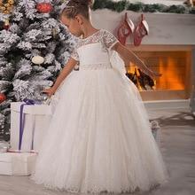 Robe à fleurs pour filles   En Tulle, à la mode, pour mariage, ivoire, première Communion, manches courtes, robes de fête spectacle pour enfants, nouvelle collection