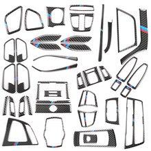 Para Bmw F30 F34 3 Series 320 fibra de carbono Interior accesorios de diseño de coche son tiras decorativas de Control Central de fibra de carbono