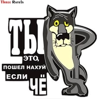 three ratels tz 1034 14 615cm 1 4 pieces car sticker go to hell if something funny stickers auto decals