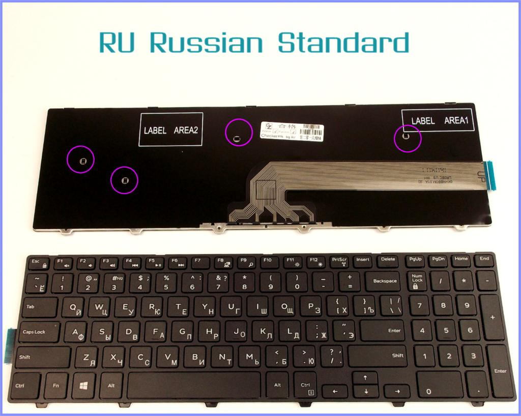 Teclado ruso versión RU para Dell Inspiron 15-5000 5542 15-5545 5547 i5547 3543 ordenador portátil negro con marco no retroiluminado