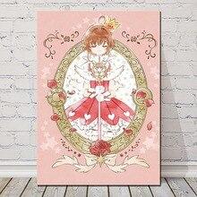 Capteur de carte en broderie 5D diamant   Point de croix, peinture Sakura, décoration de la maison, perceuse carrée complète, mosaïque images murales faites à la main
