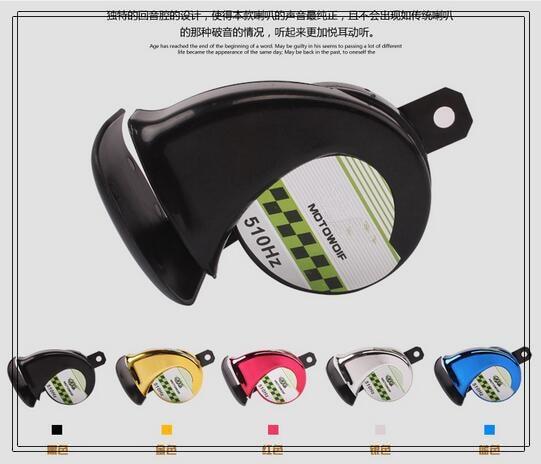 Higher star DC12V, pinzas de Caracol de 30W, altavoz, bocina para bicicleta eléctrica de motocicleta de coche, resistente al agua