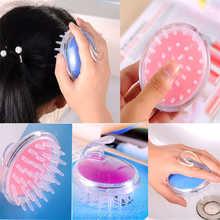 New Silicone Shampoo Scalp Shower Body Washing Hair Massage Massager Brush Comb Jun30 MG Drop SHip