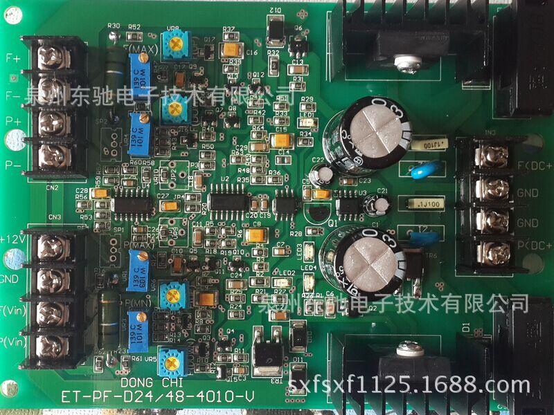 ET-PF-D24/48-4010-V ضغط تدفق PQ صمام مزدوجة الهيدروليكية النسبي صمام مجلس