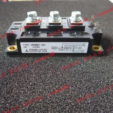 CM200DY-24H  module Special supply Welcome to order !