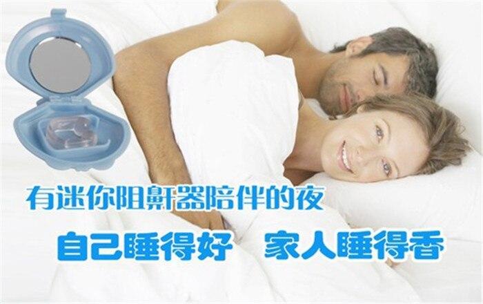 300 unids/lote silicona Anti ronquido tapón de Suspensión Anti-ronquido Clip de nariz salud equipo de ayuda para dormir