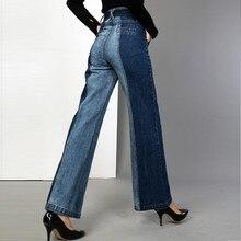 Pantalon en Denim pour femmes taille haute, pantalon en Denim à la mode printemps-automne