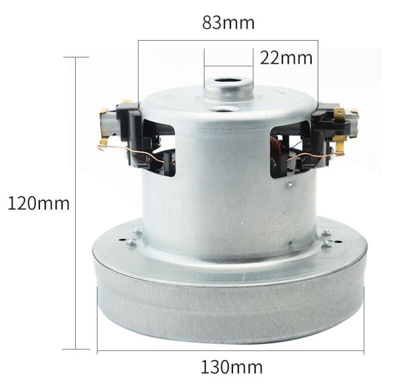 220V 2000W Universal AC motor eléctrico seco Bypass 130mm tipo de piezas de limpiador