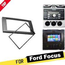 Fascia de Radio 2 DINCar para FORD Focus II c-max s-max Fusion Fiesta marco Kit 2005-2011 kit de montaje de Panel adaptador embellecedor Panel 2din