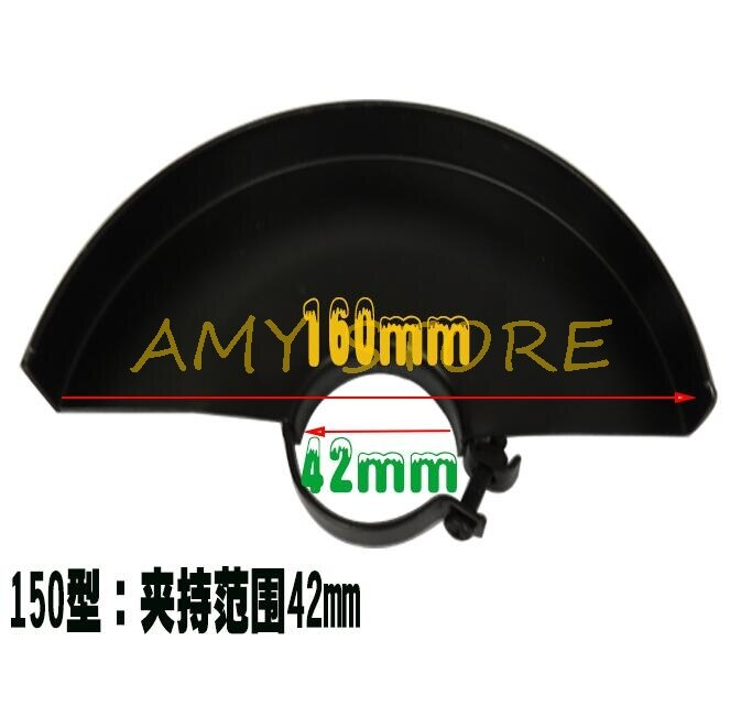 Amoladora angular Variable A150 160mm exterior 42mm interior accesorios de máquina de corte protección de amolado Escudo de seguridad herramientas DIY