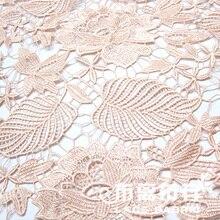 Tissu dentelle à fleurs tridimensionnelles rose 120cm de large   Tissu soluble dans leau avec fleurs découpées crevettes roses de 625 cm